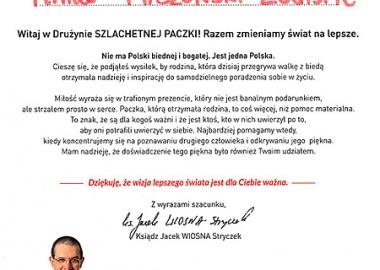 Maszoński Logistic Pack & Noble (Noble Package)